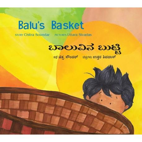 Balu's Basket/Baluvina Butti (English-Kannada)