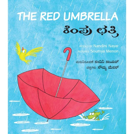 The Red Umbrella/Kempu Chathri (English-Kannada)
