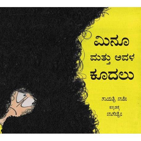 Minu And Her Hair/Minu Mattu Avala Koodalu (Kannada)