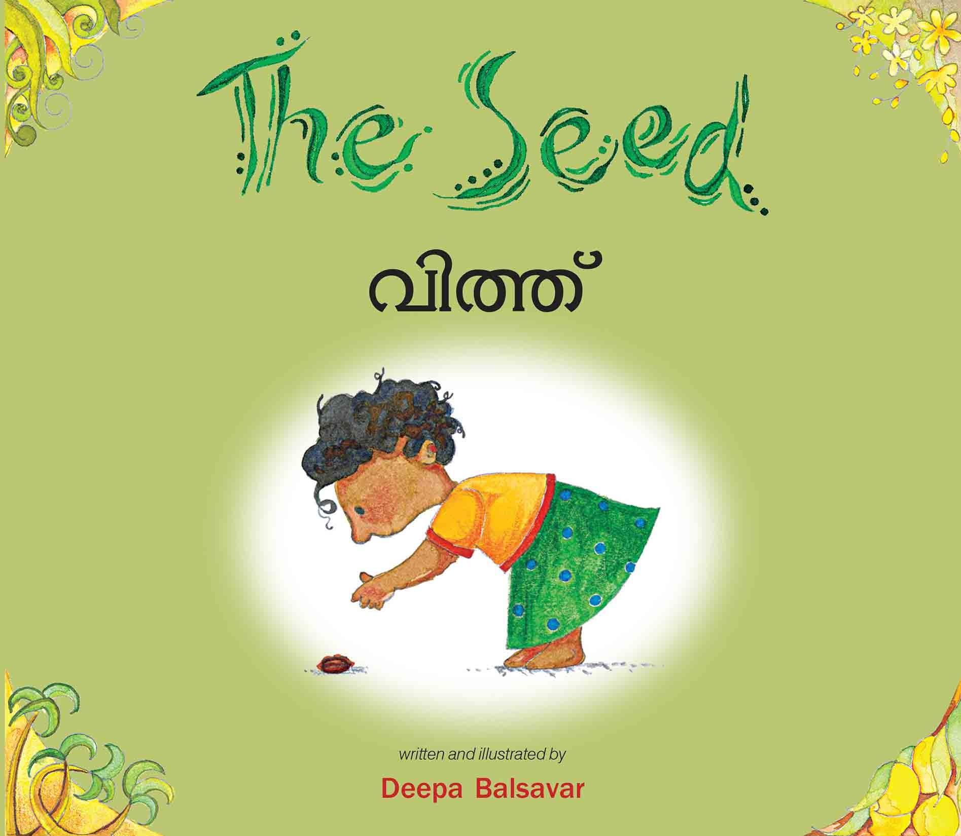 The Seed/Vitthu (English-Malayalam)