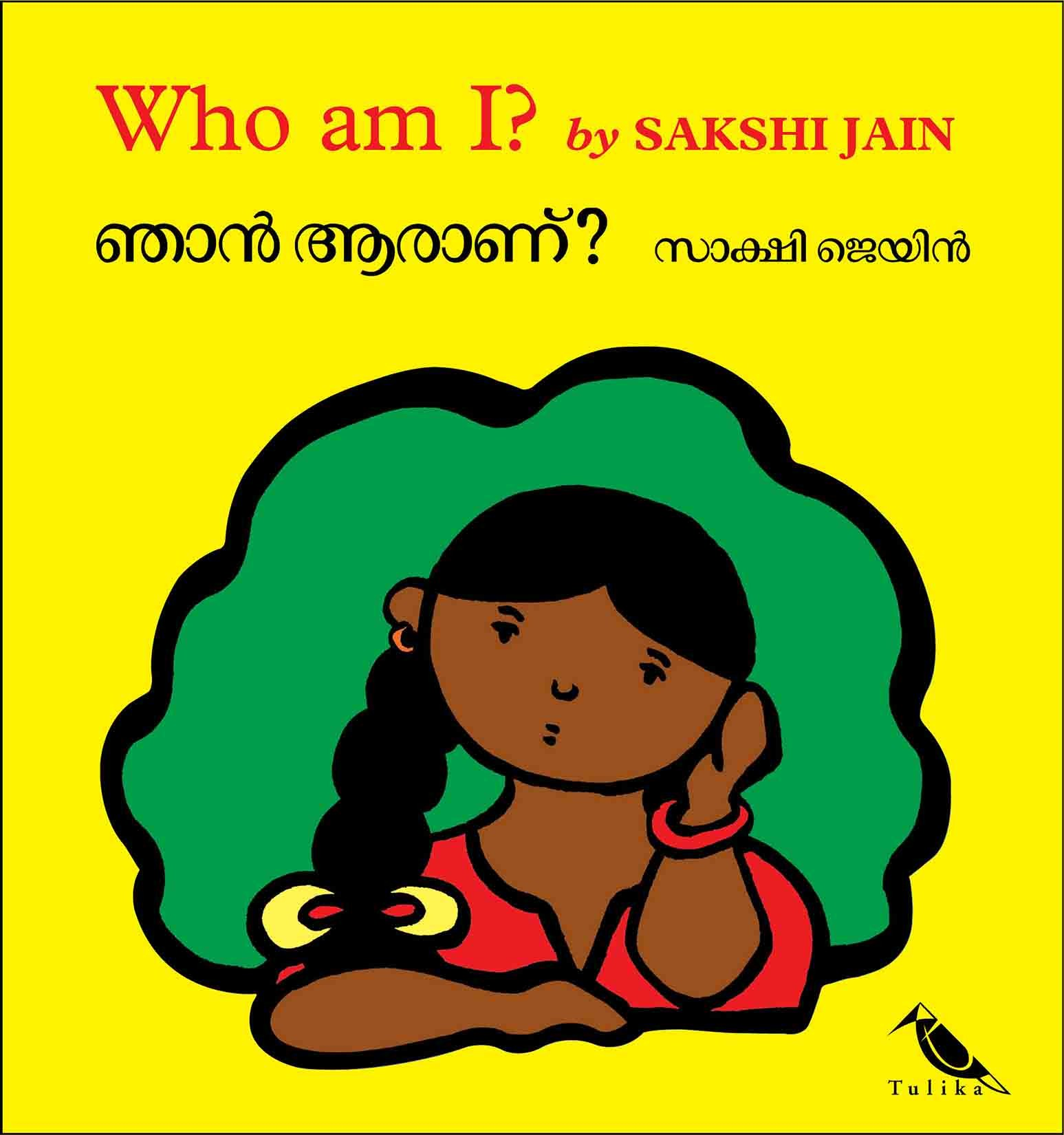 Who Am I?/Njaan Aaraanu? (English-Malayalam)