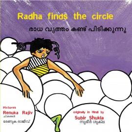 Radha Finds The Circle/Radha Vrittam Kandupidikunnu (English-Malayalam)