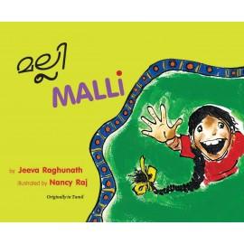 Malli/Malli (English-Malayalam)