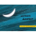Look, The Moon!/Chandrane Kando? (Malayalam)
