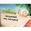 Sunu-sunu Snail: Storm in the Garden/Sunusunu Ochu: Thottathil Oru Kodunkattu (Malayalam)