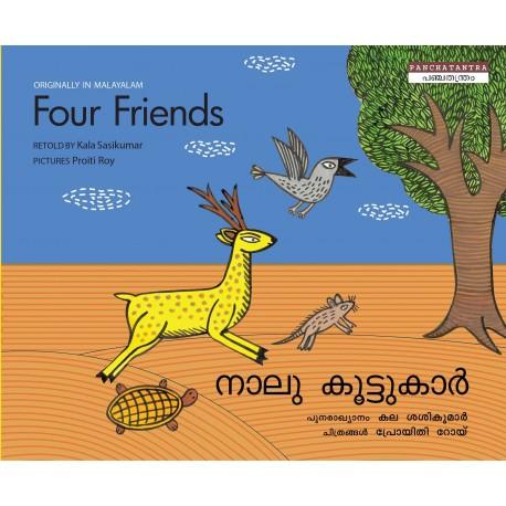 Four Friends/Naalu Kootukaar (English-Malayalam)