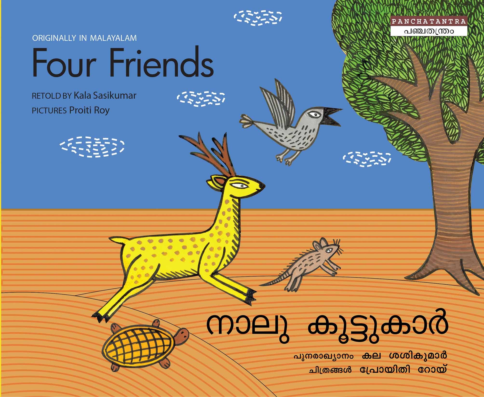 Four Friends/Naalu Kootukaar (English-Malayalam)