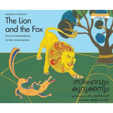 The Lion And The Fox/Simhavum Kurukkanum (English-Malayalam)
