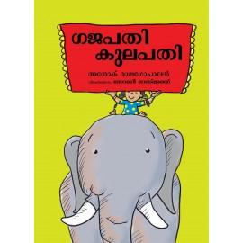 Gajapati Kulapati (Malayalam)