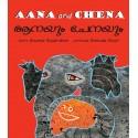Aana And Chena/Aanaiyum Chenaiyum (English-Malayalam)