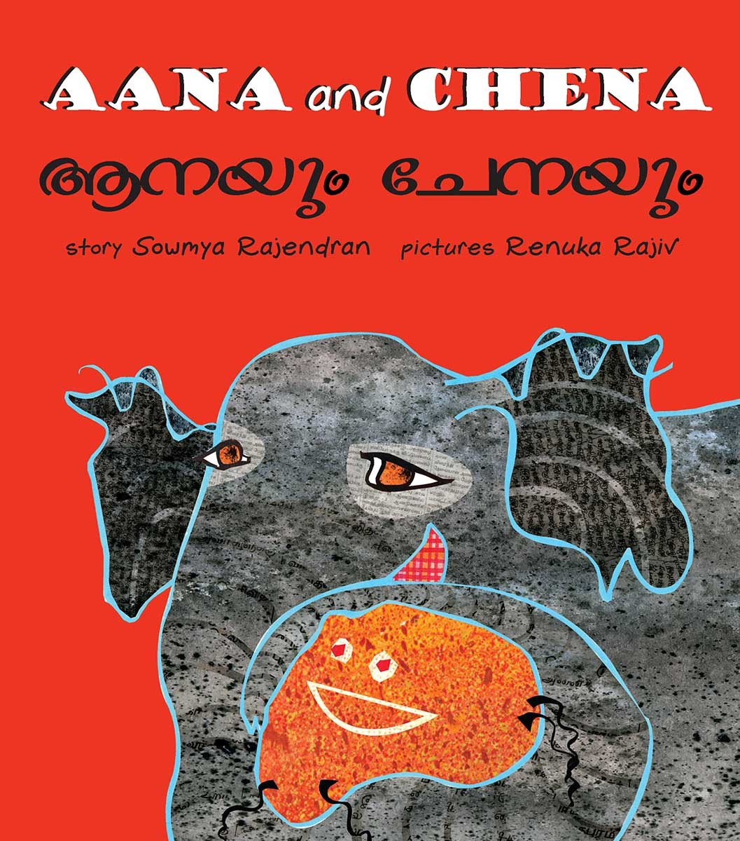 Aana And Chena/Aanaiyum Chenaiyum (English-Malayalam)