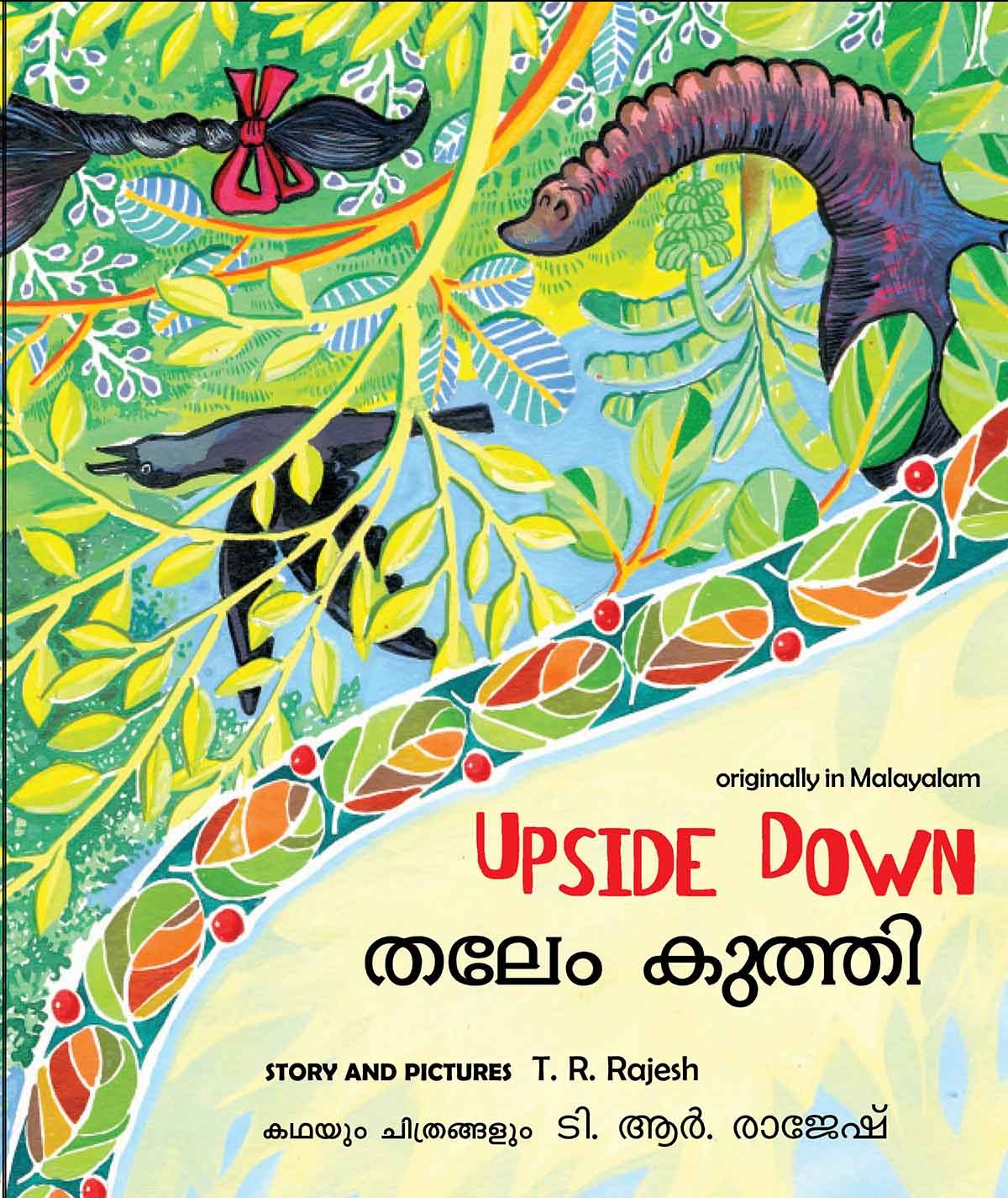 Upside Down/Thalayum Kuthi (English-Malayalam)