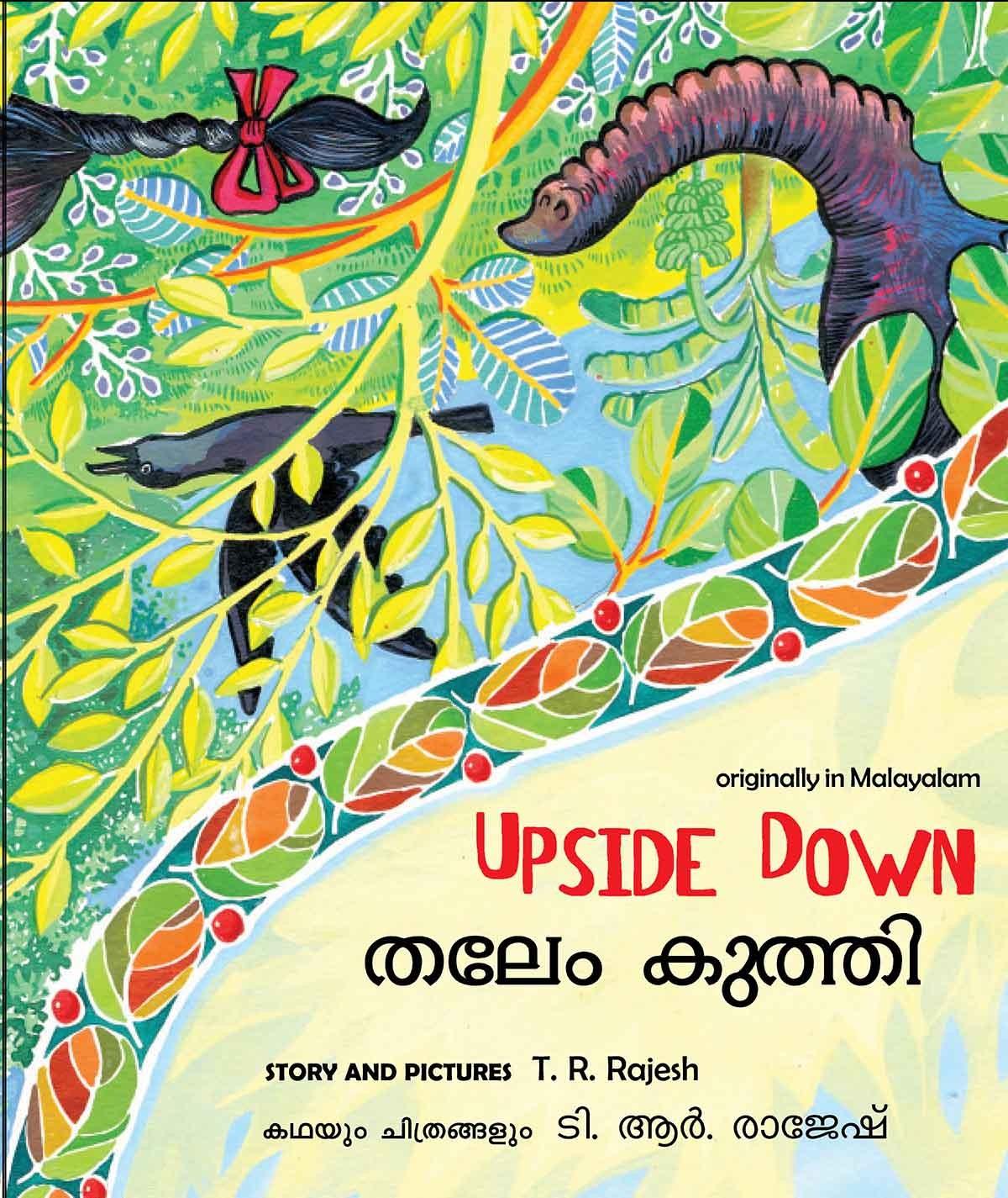 Upside Down/Thalayum Kuthi (English-Malayalam)
