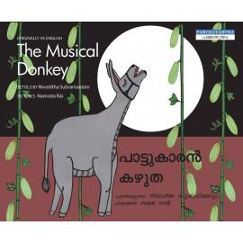 The Musical Donkey/Paatukaaran Kazhutha (English-Malayalam)