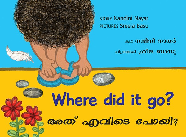 Where Did It Go?/Adhu Evide Poyee? (English-Malayalam)