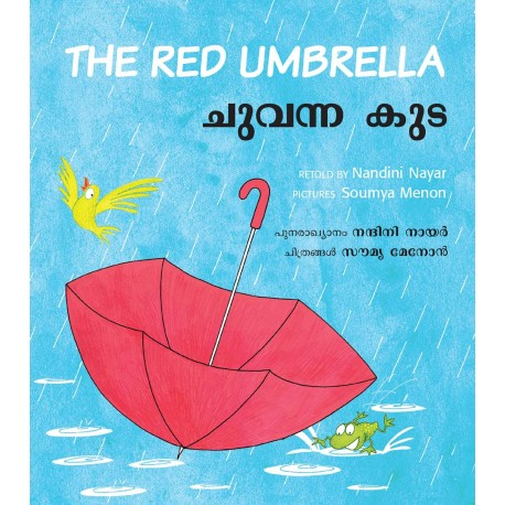 The Red Umbrella/Chuvanna Kuda (English-Malayalam)