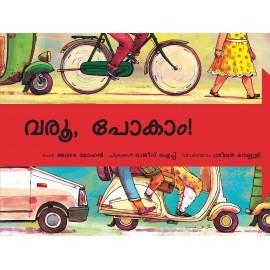 Let's Go/Varu, Pogam (Malayalam)