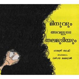Minu And Her Hair/Minuvum Avallude Thalamudiyum (Malayalam)