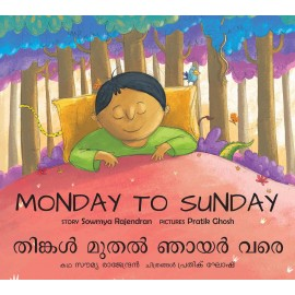 Monday To Sunday/Thingal Mudhal Gnyar Vare (English-Malayalam)