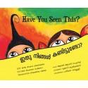Have You Seen This?/Idhu Ningal Kanditundo? (English-Malayalam)