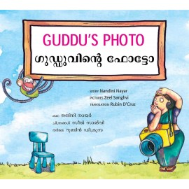 Guddu's Photo/Gudduvinde Photo (English-Malayalam)