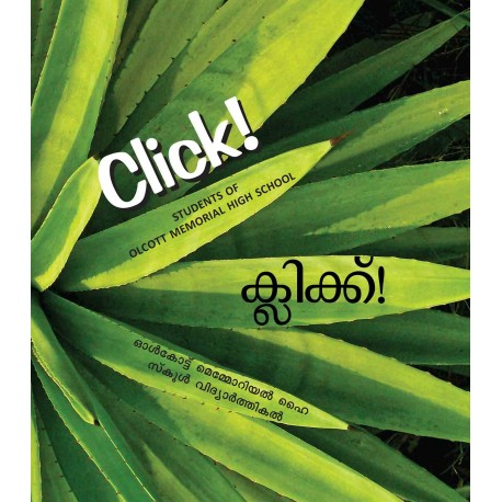 Click!/Click! (English-Malayalam)