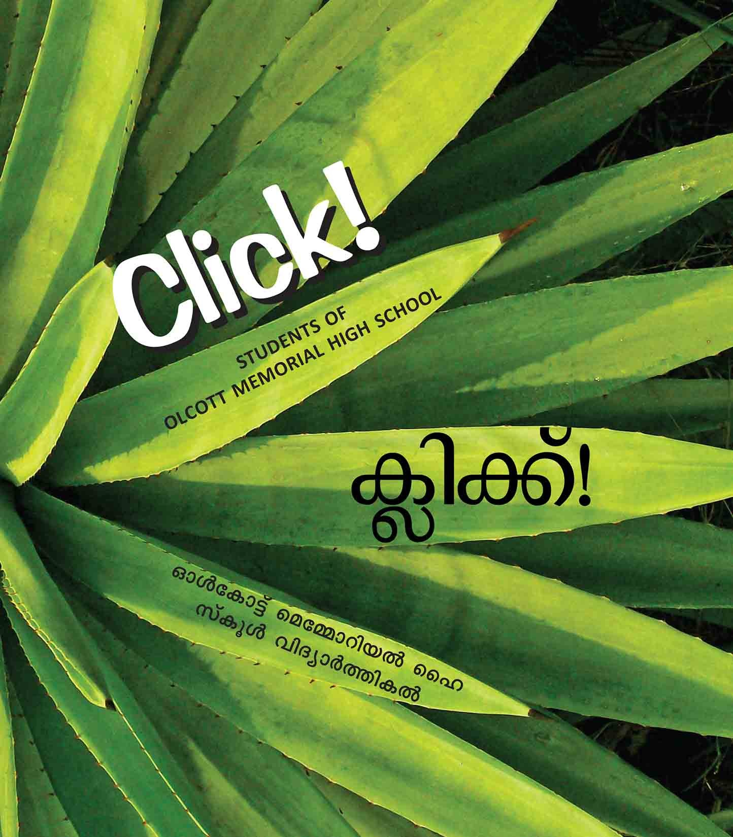 Click!/Click! (English-Malayalam)
