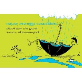 Let's Catch The Rain/Namukku Mazhavellam Shekharikkam (Malayalam)