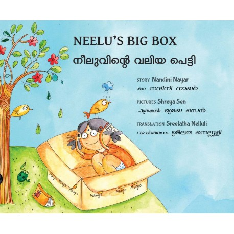 Neelu's Big Box/Neeluvinde Valiya Petti (English-Malayalam)