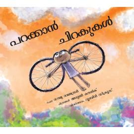 Wings To Fly/Parakkaan Chirakukal (Malayalam)