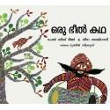 A Bhil Story/Oru Bhil Katha (Malayalam)