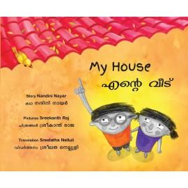 My House/Ende Veedu (English-Malayalam)