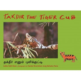 Takdir The  Tiger Cub/Takdir Enum Pulikutti (English-Tamil)