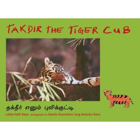 Takdir The  Tiger Cub/Takdir Enum Pulikutti (English-Tamil)