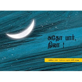 Look, The Moon!/Adho Paar, Nila! (Tamil)