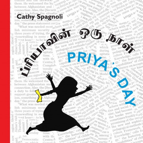Priya's Day/Priyavin Oru Naal (English-Tamil)