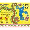 A Curly Tale/Suruttai Vaal (Tamil)