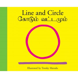 Line And Circle/Kodum Vattamum (English-Tamil)