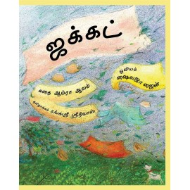 Jhakkad (Tamil)