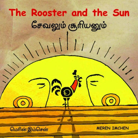 The Rooster And The Sun/Sevalum Suriyanum (English-Tamil)