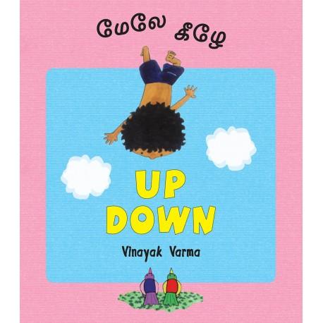 Up Down/Melae Keezhae (English-Tamil)