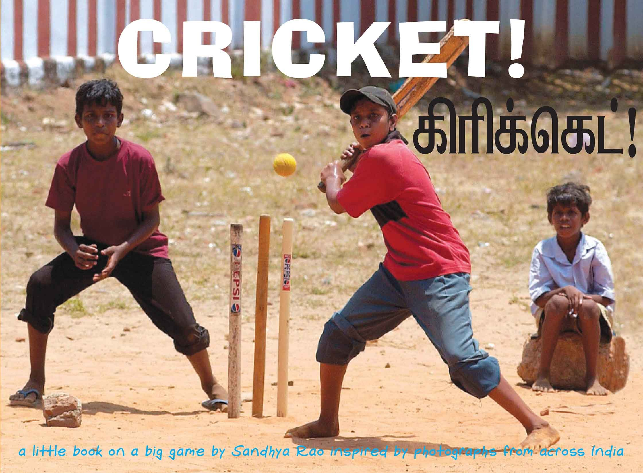 Cricket!/Cricket! (English-Tamil)