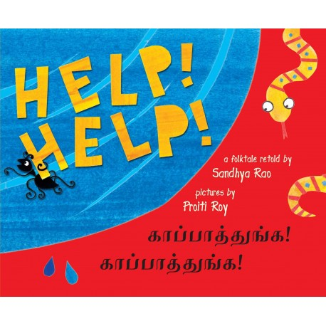 Help! Help!/Kaapathunga! Kaapathunga! (English-Tamil)