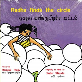 Radha Finds The Circle/Radha Kandupidicha Vattum (English-Tamil)