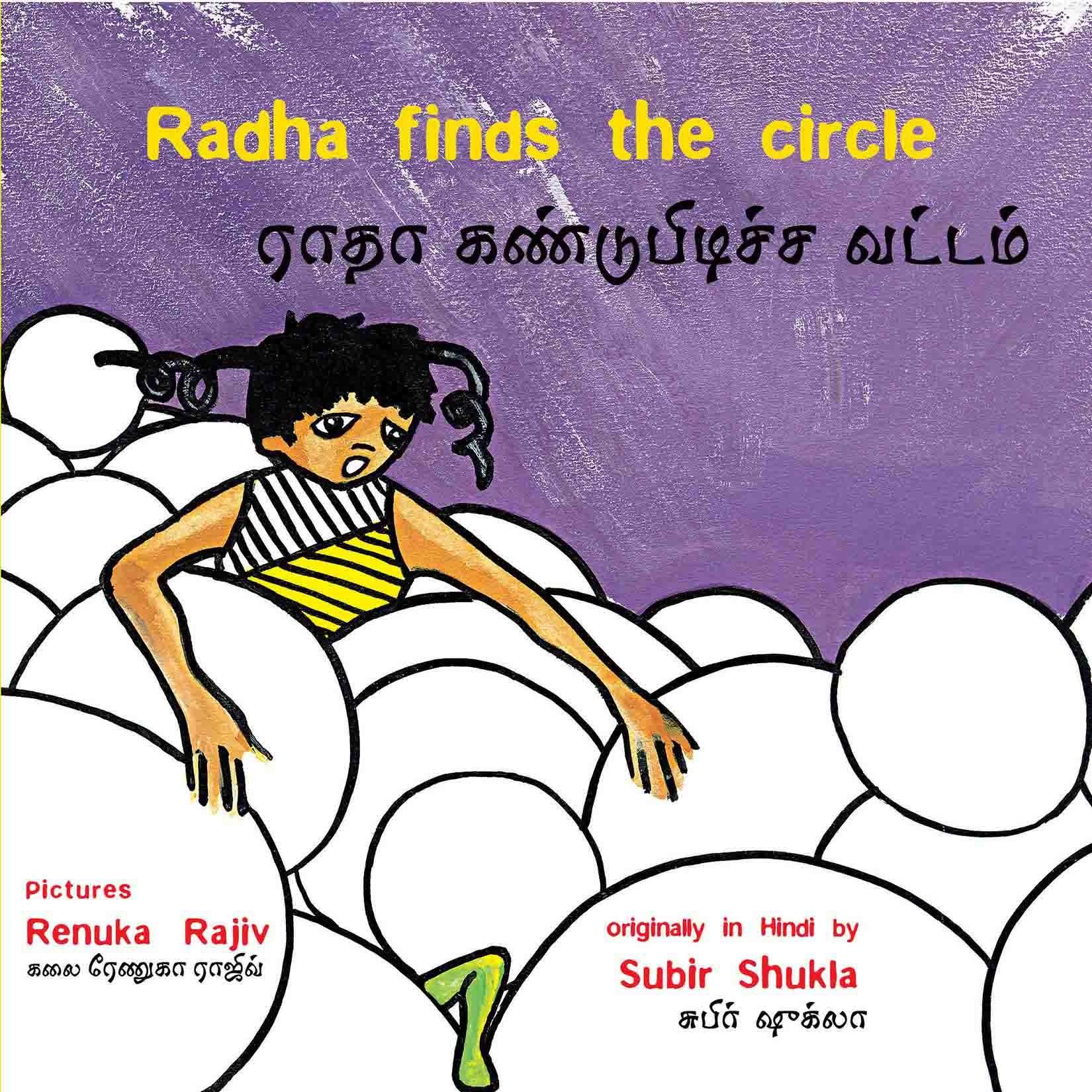 Radha Finds The Circle/Radha Kandupidicha Vattum (English-Tamil)