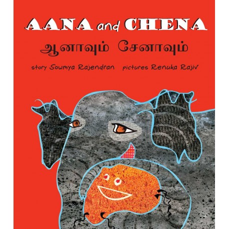 Aana And Chena/Aanaiyum Chenaiyum (English-Tamil)