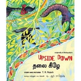 Upside Down/Thalai Keezhai (English-Tamil)