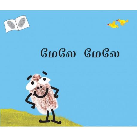 Up Up!/Mele Mele (Tamil)