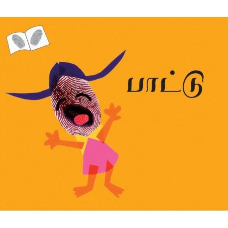 Song/Paattu (Tamil)