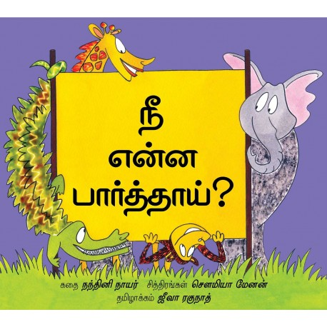 What Did You See?/Ni Enna Parthai (Tamil)
